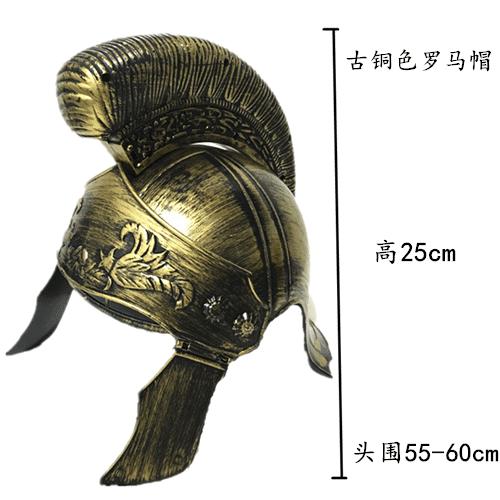 cho thuê mũ chiến binh