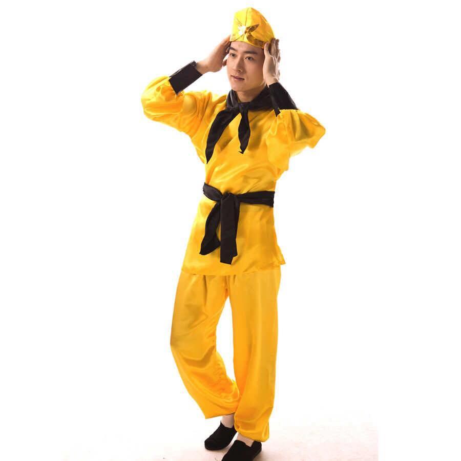 Trang phục Tôn Ngộ Không - Tây Du Ký