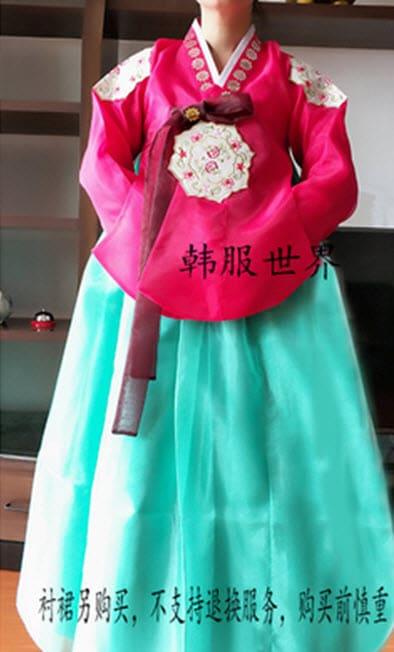 Hanbok nữ truyền thống Hàn Quốc
