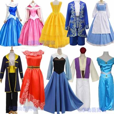 Trang phục hóa trang