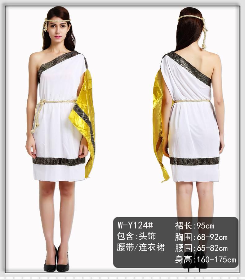 Trang phục Hy Lạp trắng vàng