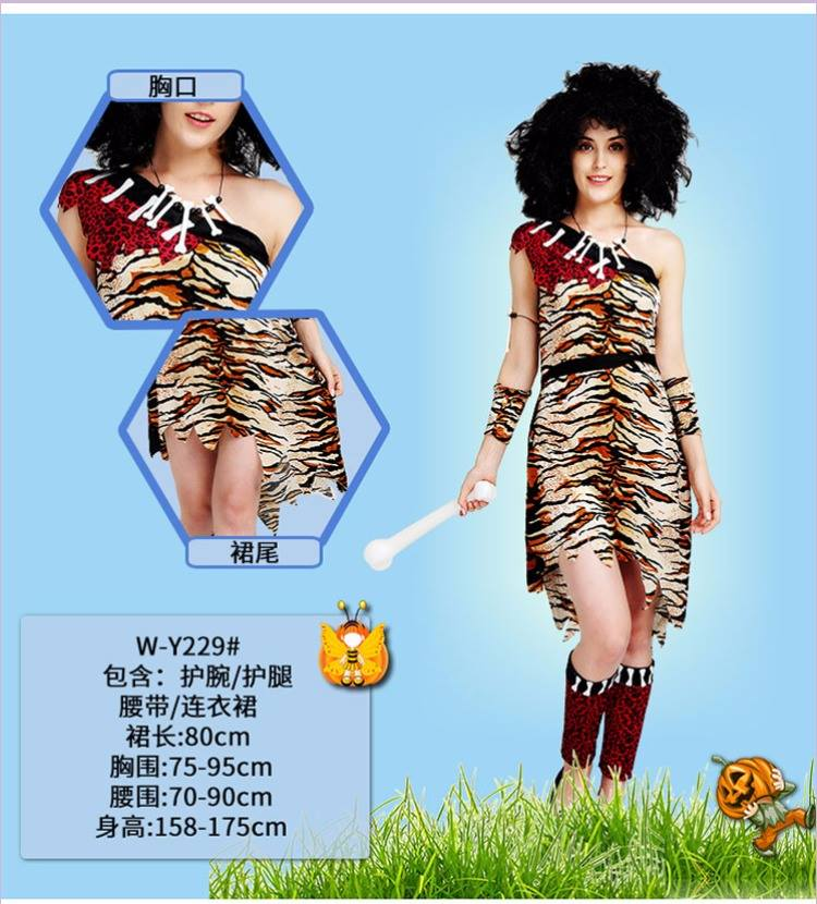Trang phục thổ dân nữ