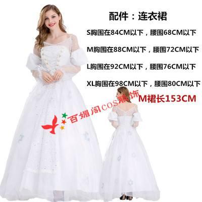 Trang phục công chúa