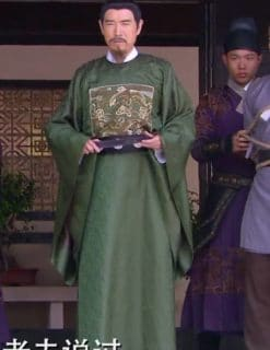 Trang phục quan Trung Quốc