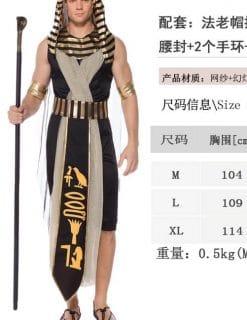 thuê trang phục ai cập nam