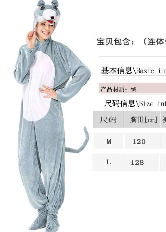 trang phục chó sói